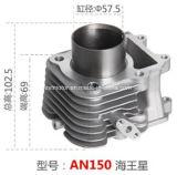 Motorrad-zusätzlicher Zylinder für An150
