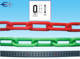 Lwp12-2642プラスチック鎖