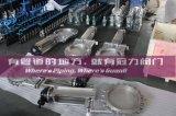 水処理のためのステンレス鋼のナイフのゲート弁