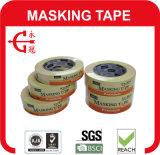大きい鋲保護テープM4035