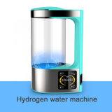 暖房の機能の2017年の水素豊富な水機械