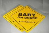 안전을%s 아기 선내에 사려깊은 스티커
