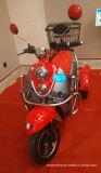 كهربائيّة [سكوتر]/درّاجة ثلاثية