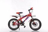 """山の自転車の製造業者の卸売12電気バイクか赤ん坊のバイクを折っている"""" 16人の"""" 20人の""""子供BMXの子供MTB"""