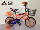 2017 Новая модель детский велосипед, детей велосипед, Детский велосипед