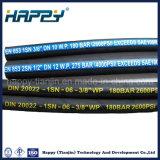 スムーズな表面の高圧油圧ゴム製ホースR1/1sn