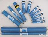 75gpd Vontron RO Membrana Ulp1812-75 para filtro de agua residencial de ósmosis inversa