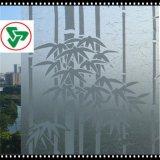 3-15mmの酸のガラスOffce部屋のガラス曇らされたガラス