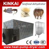 해산물 탈수기 또는 물고기 건조기 또는 육포 건조기 기계