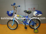 أطفال [بيك/بمإكس] درّاجة/درّاجة ([أ107])