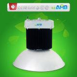 200W LED High Bay Light (TUVの証明されるセリウム、SAA、ETL)