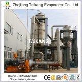 El MVR Evaporador de titanio para el sulfato de sodio, hidróxido de sodio, cloruro de sodio, sulfato de magnesio la cristalización y concentración