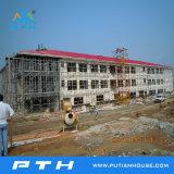 Здание дома виллы Китая полуфабрикат светлое стальное как курорт села