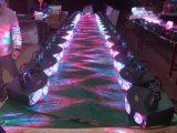4ヘッド効果ライト(RG-G15)