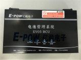 paquete de la batería de litio 93.9kwh para el coche eléctrico puro de la logística