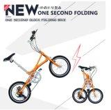 Aluminiumlegierung-Fahrrad ein Sekunden-faltendes Fahrrad