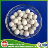 触媒サポートのための高いAl2O3処理し難い陶磁器の球