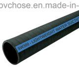 高圧ゴム製水吸引及び排出のホース