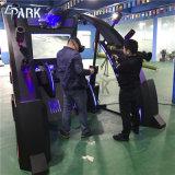 9d Vrのバーチャルリアリティのシミュレーターの射撃のゲーム・マシン