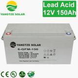 Baterias acidificadas ao chumbo baratas da potência solar de 12V 150ah