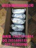 Inventario de la verificación de punto, fabricante ácido Caffeic del correo especial del conjunto