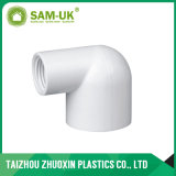 低価格Sch40 ASTM D2466の白1インチPVCアダプター