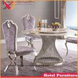 호텔을%s 고품질 연회 스테인리스 의자 또는 홈 또는 결혼식 또는 대중음식점