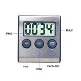 Kleine Digital-Küche-elektrischer Timer mit niedrigem elektronischem Timer 99 '59 des Preis-LED