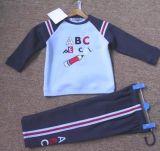 Kid's Track Suit (Art No. 5007)