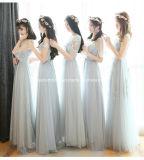 A - линия платье Z202 выпускного вечера вечера Tulle шнурка платья партии Bridesmaid