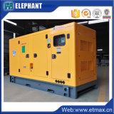 40kw 50kVA Ytoの無声ディーゼル発電機セット