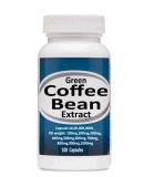 カプセルを細くするための緑のコーヒー豆のエキスの複雑で堅いカプセル