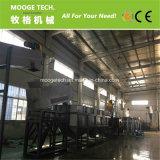 PE PP сельскохозяйственных пленку мойки линии/пленки для мульчирования утилизации машины
