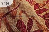 2016 Red Maple deixa mobiliário Jacquard tecidos de froco Padrão