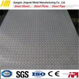 Q345/Q235/Ss400熱間圧延の鋼鉄チェック模様の版かシートまたはコイル