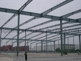 빠른 임명 공장 가격 강철 구조물 창고 또는 광