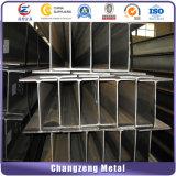商業構築Hのビーム鋼鉄(CZ-H72)