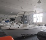 Liya 5mètres en fibre de verre avec moteur hors-bord du bateau de pêche de la vente