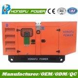 100kw 125kVA Cummins Generator-Set mit galvanisiertem Kabinendach mit G-/Mbaugruppe