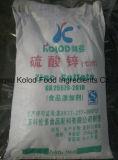 製造の供給の試薬の等級亜鉛硫酸塩のHeptahydrate