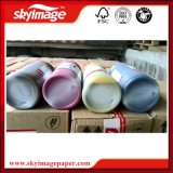 Kiian DigistarのPes HD 1の染料の昇華インク