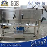 Auomatic 병 레테르를 붙이는 포장 채우는 물개 기계