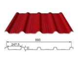 Da cor de aço ondulada revestida da folha da telhadura da cor aço revestido Az150g do PE