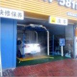 [تووكسّ] سيّارة غسل لأنّ سيّارة نظيفة تجهيز نظامات صناعة مصنع