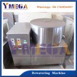 Hot Sale Légumes Fruits Chips de pommes de terre de l'assèchement machine/l'assèchement de la machine