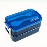 BPA geben Mittagessen-Kasten Bento Kasten der Form-pp. mit Gabel und Löffel 20015 frei