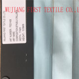Listra Acetinado Lurex seda tecido. Faixa de cetim metálico de seda tecido.