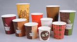熱い飲み物のコーヒー紙コップ