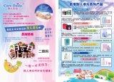 Großhandelskundenspezifischer bekanntmachender Papierflugblatt gefalteter Blättchen-Luxuxdruckservice