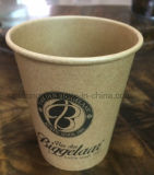 tazza di carta del Brown del mestiere a gettare 8oz
